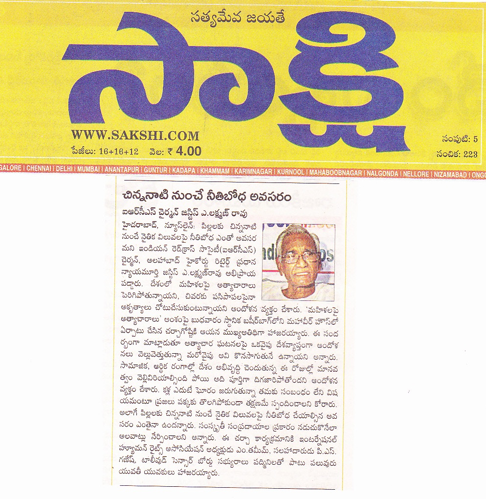 tameem-speech on sexual violence -sakshi news