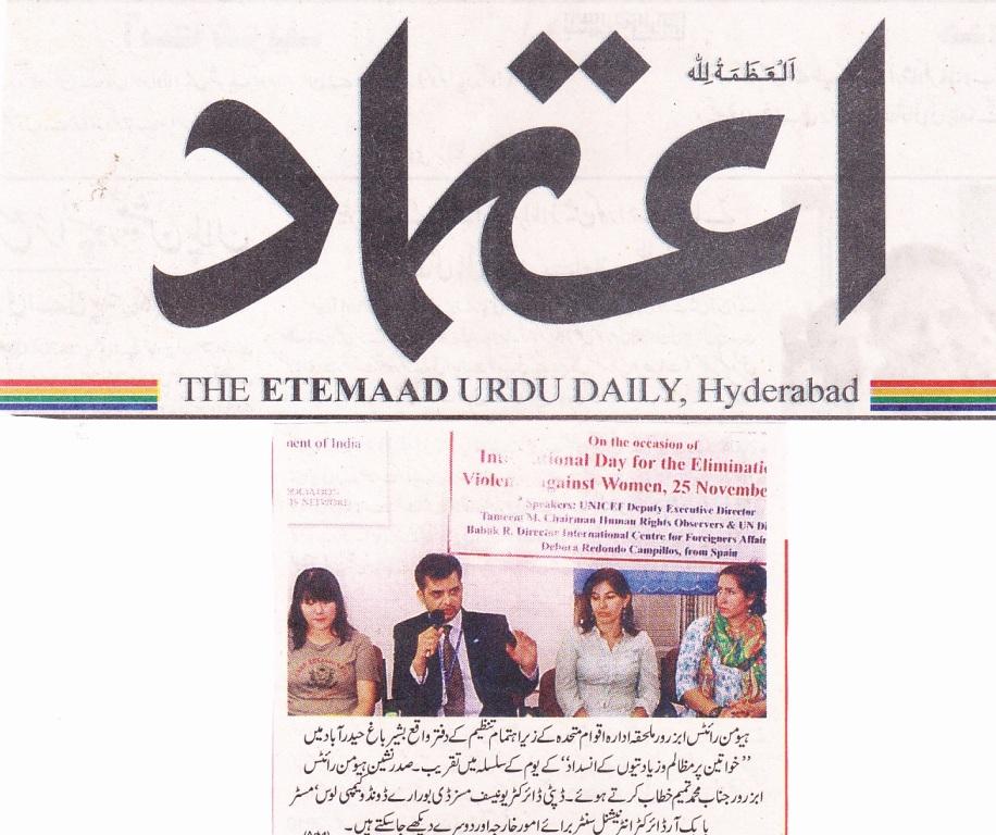 news tameem m - violence against women - ihraindia, hromedia 1
