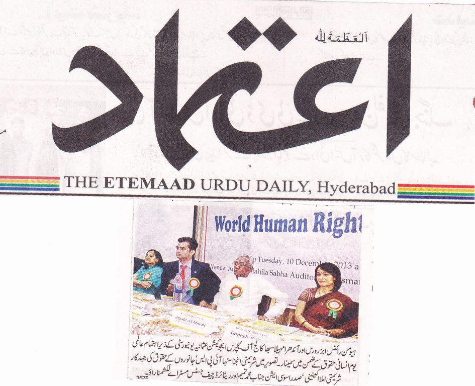 tameem news , world human rights day, human rights observers,7