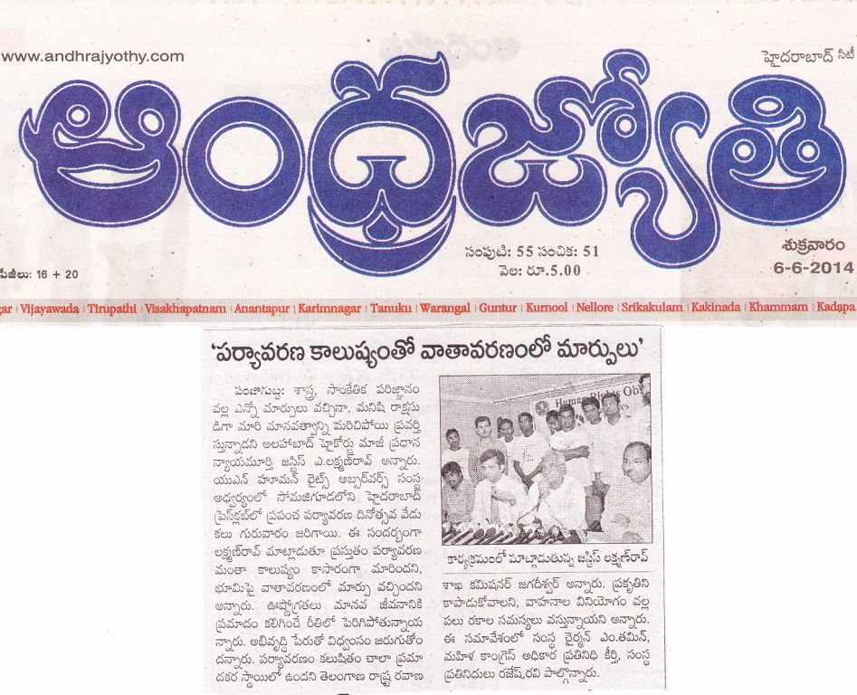 tameem inaugurate world environment day event 2014 news pic 9