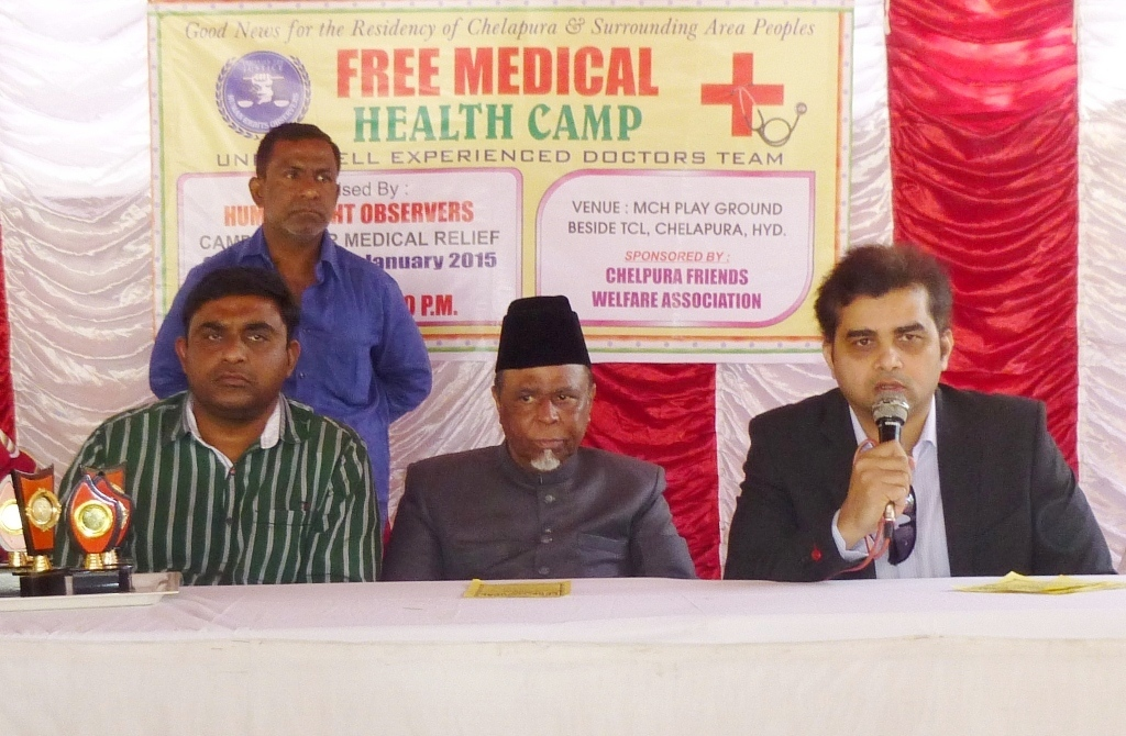 M Tameem Chairman hro  organised swine flu awareness medical camp 1
