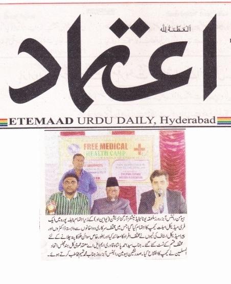 M Tameem Chairman hro organised swine flu awareness medical camp,  etamaad news 1